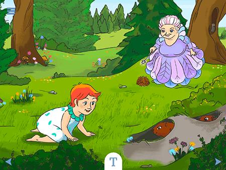 Merisana_Kinder_App_1_INT